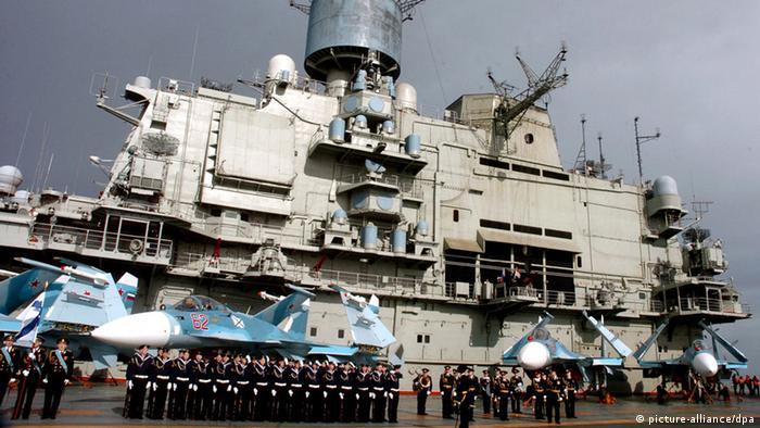 Der russische Flottenstützpunkts in Tartus (picture-alliance/dpa)