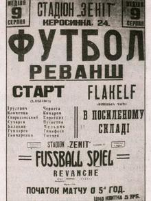 A flyer advertising the match between German occupying forces and the Ukrainians