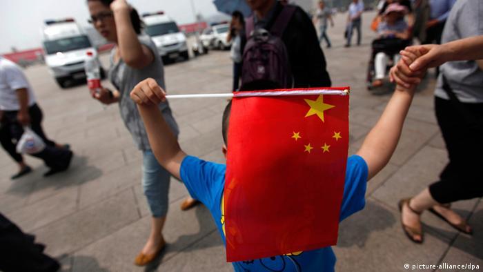 Jahrestag 23 China Massaker Tiananmen Platz 2012