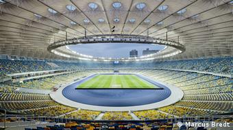 Олимпийский стадион в Киеве