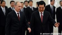 Hu Jintao Wladimir Putin China Beijing Treffen