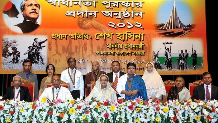 Freiheitskämpferin Dr Sayeda Badrun Nahar Chowdhury