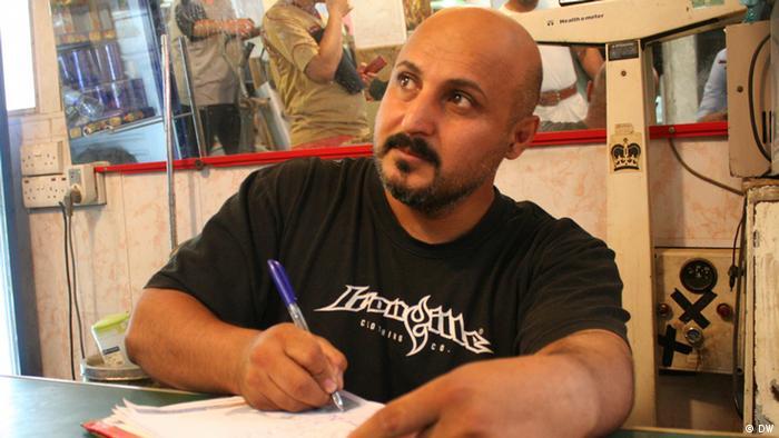 اللاعب السابق في المنتخب الوطني العراقي للشباب لبناء الأجسام بهاء كامل عبد الرزاق
