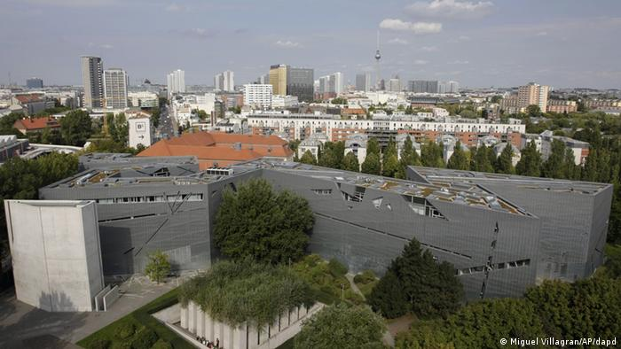 Еврейский музей в Берлине