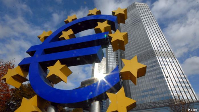 Frankfurt Zentrale der Europäischen Zentralbank