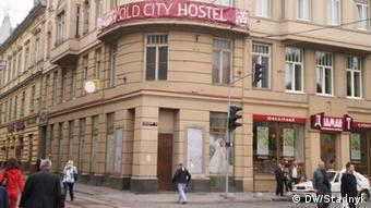 Гостель у Львові