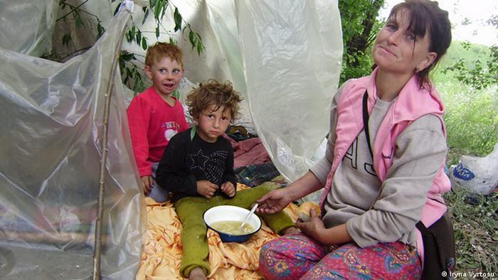 Роми в Києві