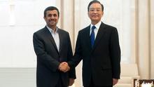 رئیس جمهور چین خواستار نرمش ایران در مذاکرات هستهای شد