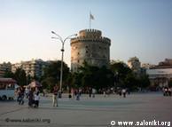 Tessalônica  hoje