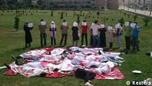 اقدام اعتراضی دانشجویان دانشگاه حلب به کشتار شهر حوله