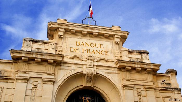 Здание французского Центробанка