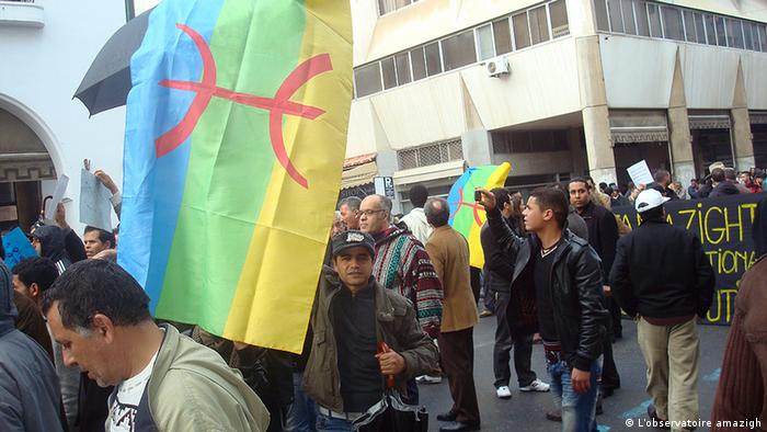 photo:1,2 main title: amazighe in Morocco photo title: amazighe demonstrations in Rabat place and date:23/02/2012 Rabat copy right/photographer: L'observatoire amazigh vous autorise l'utilisation des photos jointes. zugeliefert von Dr. Abdo Jamil Al-Mikhlafy