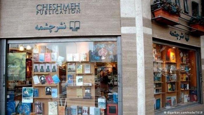Closing down Cheshmeh Publication in Iran