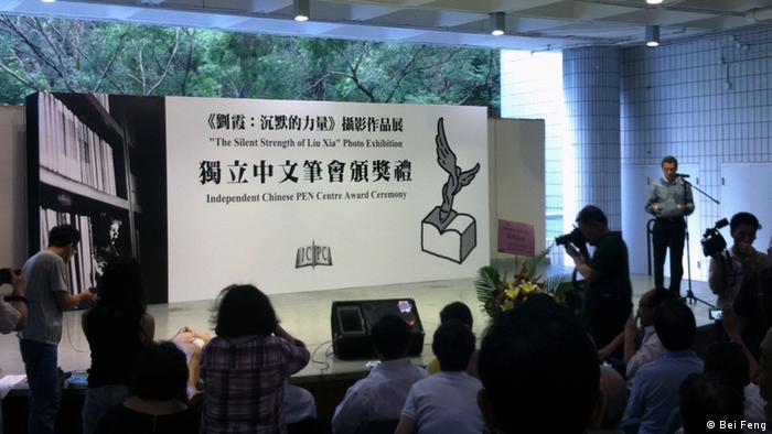 """Preisverleihung der """"Chinese PEN"""" diesen Jahres in Hongkong.  Preisverleihung in der """"City University of Hongkong"""", und die Ausstellung von Liu Xia, die Frau von Liu Xiaobo. Photograf: Bei Feng Alle drei Bilder sind vom Photografen zur uneingeschränkten Benutzung durch DW berechtigt."""