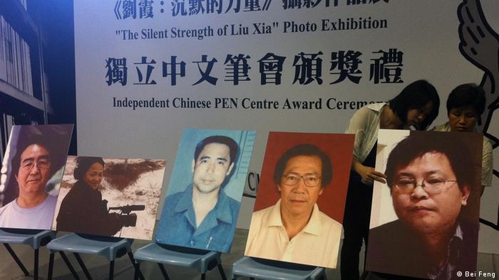 Preisverleihung Chinese PEN in Hongkong (Bei Feng)