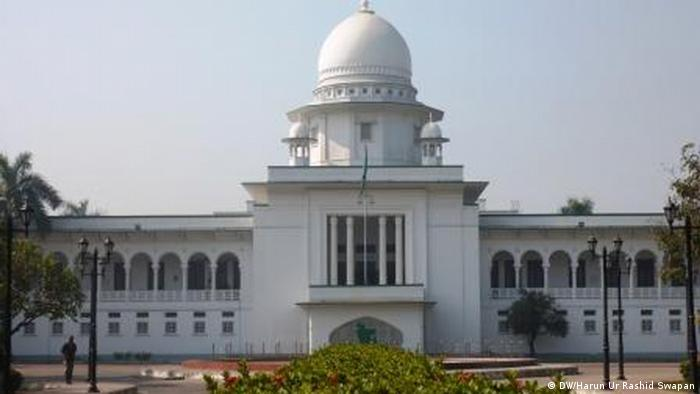 Dhaka Bangladesch 9 von 19 (DW/Harun Ur Rashid Swapan)