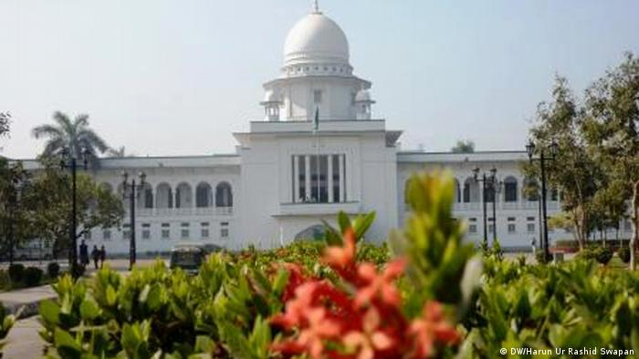 High Court in Dhaka (DW/Harun Ur Rashid Swapan)