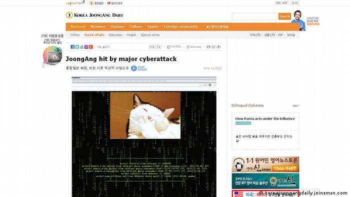 Screenshot koreajoongangdaily.joinsmsn.com