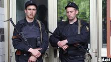 ۱۲ هزار مامور پلیس در روسیه به خاطر تظاهرات علیه پوتین به حالت آمادهباش در آمدند