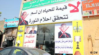 Photo title: Alaa Bakri banner against Shafik who is running in the presidential election Place and date: Cairo, Egypt, june, 2012 Copy right: Ahmed Nagy / Korrespondent der DW-Arabischen Redaktion in Kairo