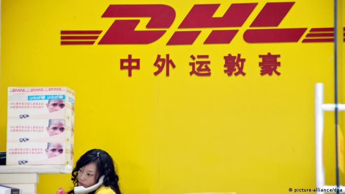 DHL-Logo in China (Foto: picture-alliance/dpa)