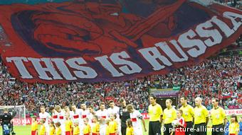 Euro 2012 Polen - Russland (picture-alliance/dpa)