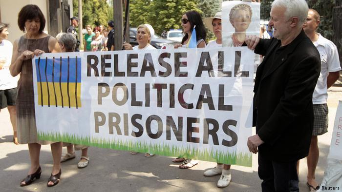 Евродепутат Ребекка Хармс давно добивается освобождения Юлии Тимошенко