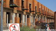 Недостроенные дома в Испании