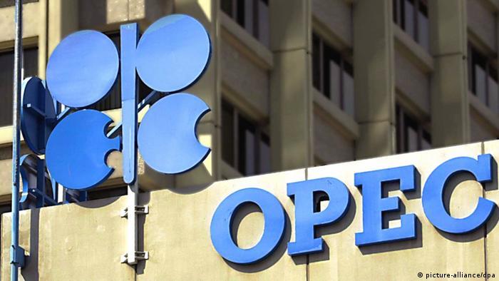 OPEC Fahne Logo