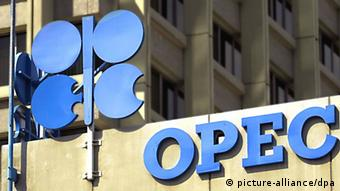 The OPEC flag and logo
