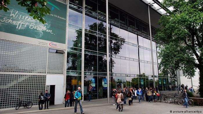 Технический университет Дрездена (Technische Universität Dresden)