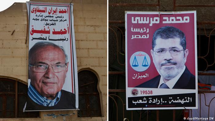 Montage Präsidentenwahl in Ägypten Mohammed Mursi und Ahmed Schafik