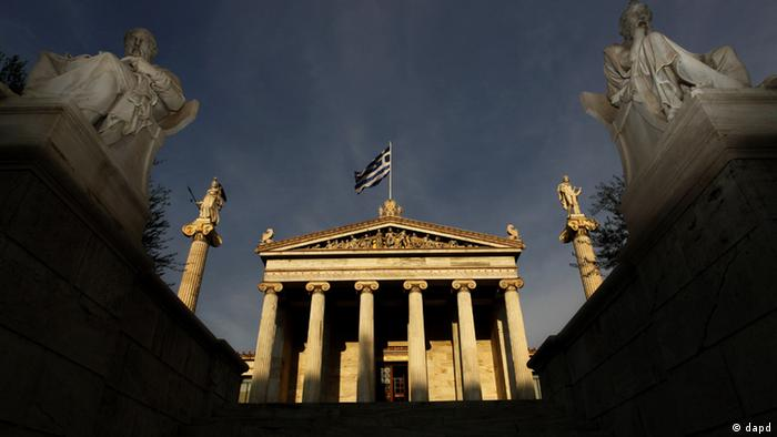 Здание греческого парламента в Афинах