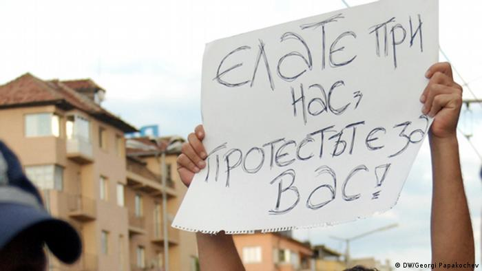 Bulgarien Proteste gegen Gesetz Bebauung Naturpark Vitosha