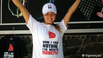Сувенир из Донецка - футболка