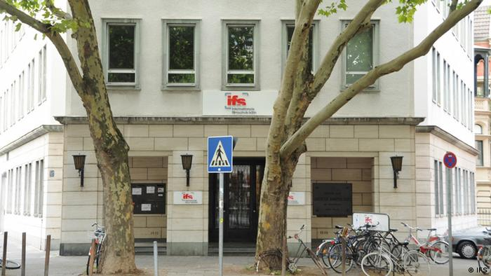 Здание Кельнской международной киношколы