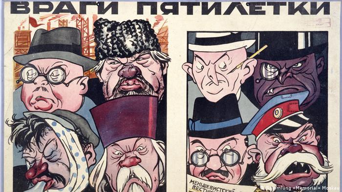 Плакат ''Враги пятилетки''. Художник - Виктор Дени