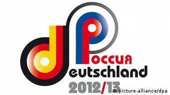 Логотип Года Германии в России