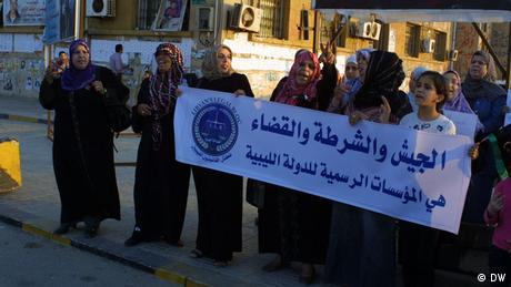 Benghazi Frauen kämpfen gegen Militia