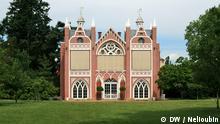 Welterbe Wörlitz - Gotisches Haus 002