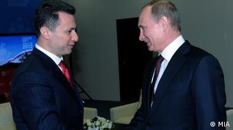 äsident Wladimir Putin und mazedonischer Ministerpräsident Nikola Gruevski Russland Mazedonien Sankt Petersburg