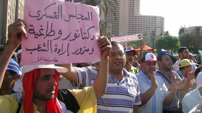 """Thema: """"Ägypten: Was wollen die Muslimbrüder von Tahrir Platz? demonstration in Tahrir square photo place: Cairo, Egypt photo date: 21 june 2012 copyright: Nael Eltoukht, DW"""