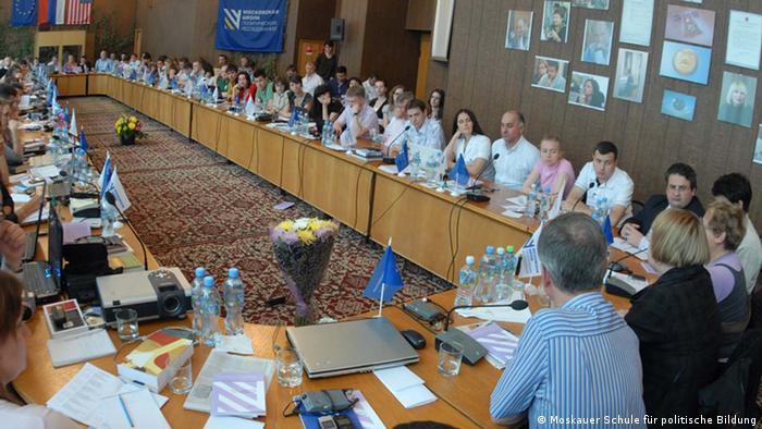 Seminarraum der MSPS Foto: Moskauer Schule für politische Bildung