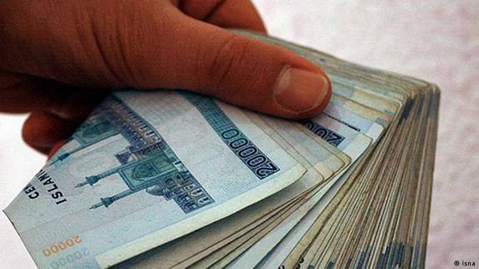 Iran Wirtschaft Geld