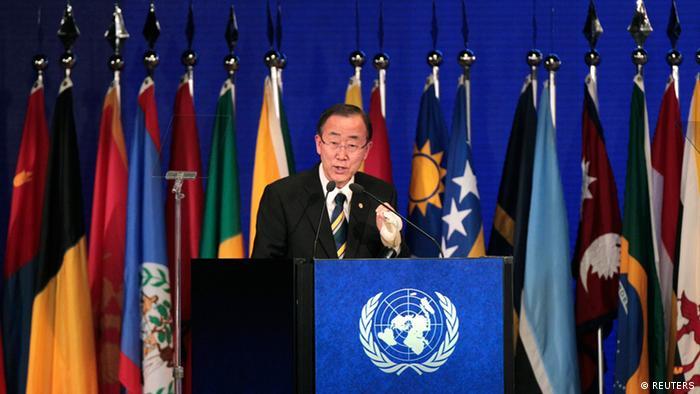 UN Secretary-General Ban Ki-Moon (photo: REUTERS/Ueslei Marcelino)