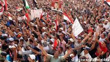 Supporters of Muslim Brotherhood backed Presidential candidate Mohammed Morsi