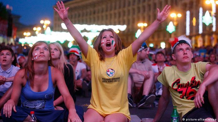 Фанаты в центре Киева