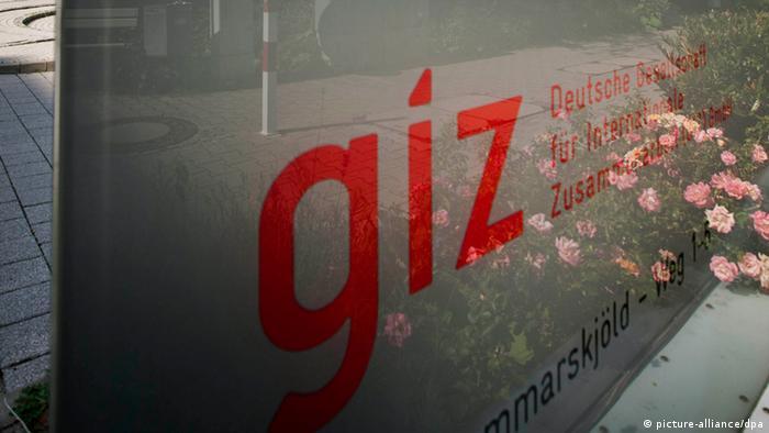 Логотип GIZ