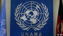Symbolbild UNAMA Logo