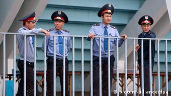 Казахстанские полицейские